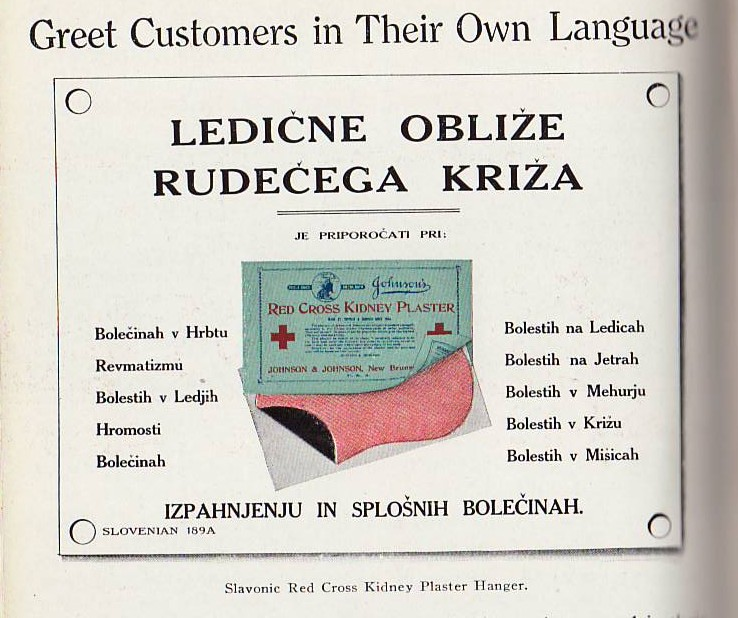 U.S.. Medicated Plaster Ad in Slavonic, 1912